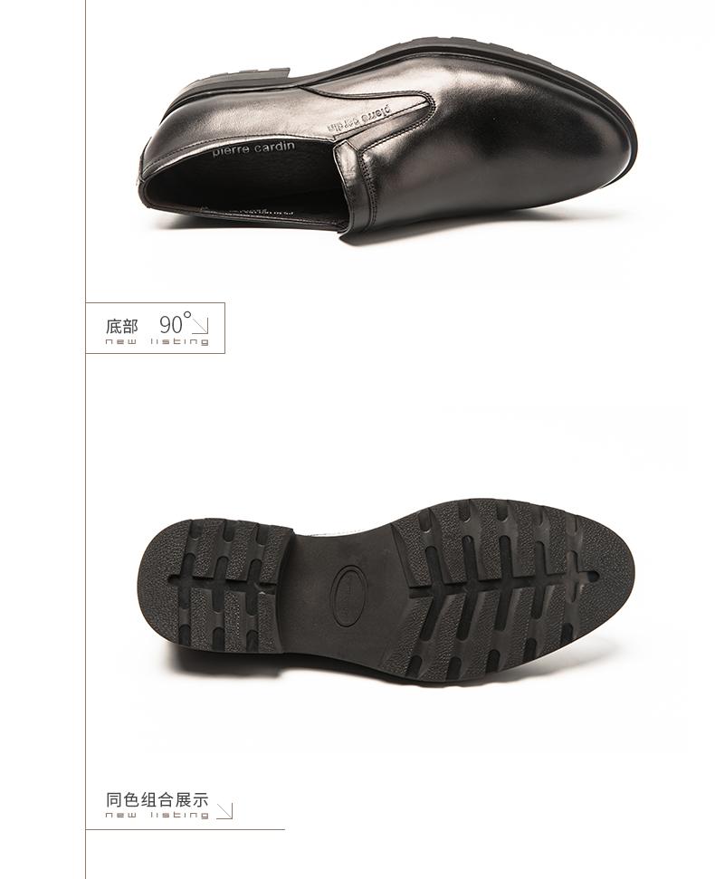 Giày nam trang trọng đi làm Pierre Cardin 2017 38 P5301K015312 - ảnh 7