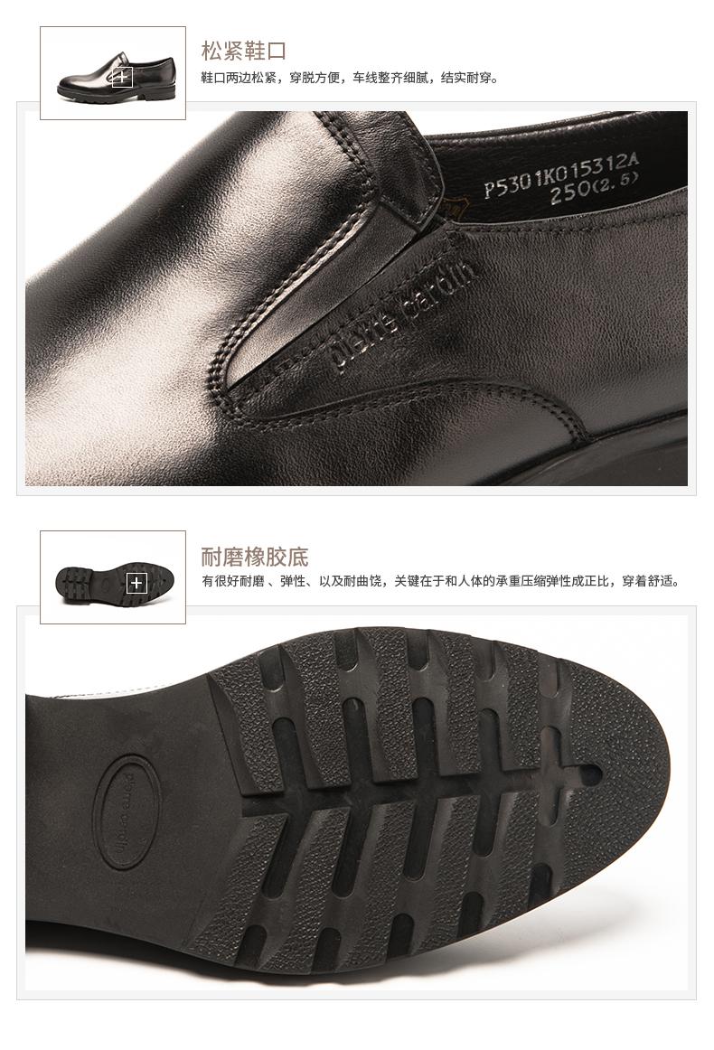 Giày nam trang trọng đi làm Pierre Cardin 2017 38 P5301K015312 - ảnh 10