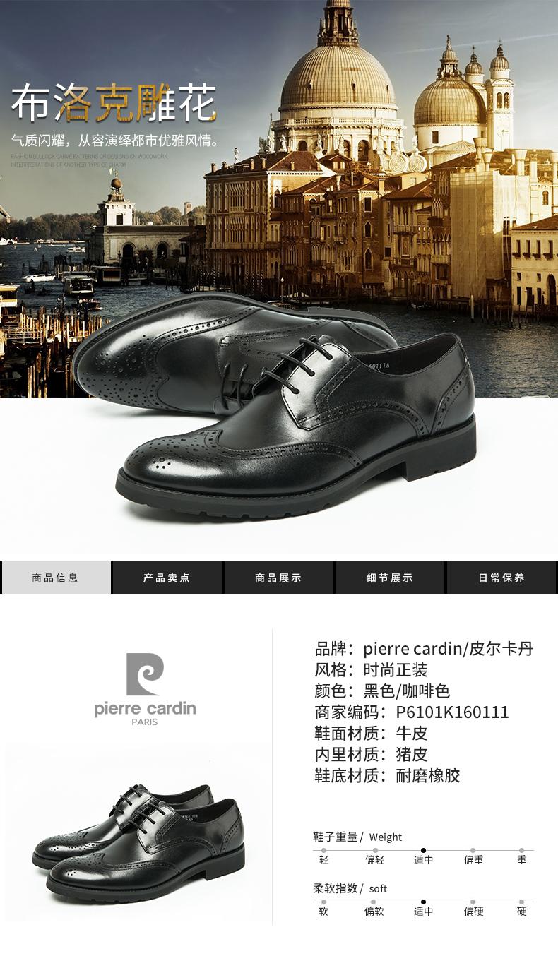 Giày nam trang trọng đi làm Pierre Cardin 2017 38 P6101K160111 - ảnh 1