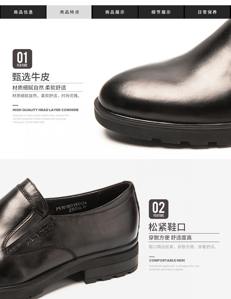 Giày nam trang trọng đi làm Pierre Cardin 2017 38 P5301K015312 - ảnh 3