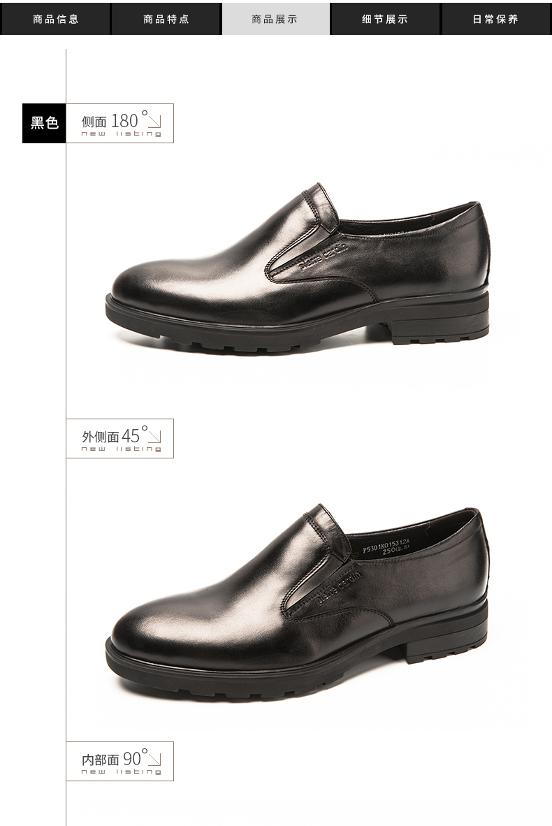 Giày nam trang trọng đi làm Pierre Cardin 2017 38 P5301K015312 - ảnh 6