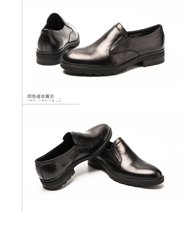 Giày nam trang trọng đi làm Pierre Cardin 2017 38 P5301K015312 - ảnh 8