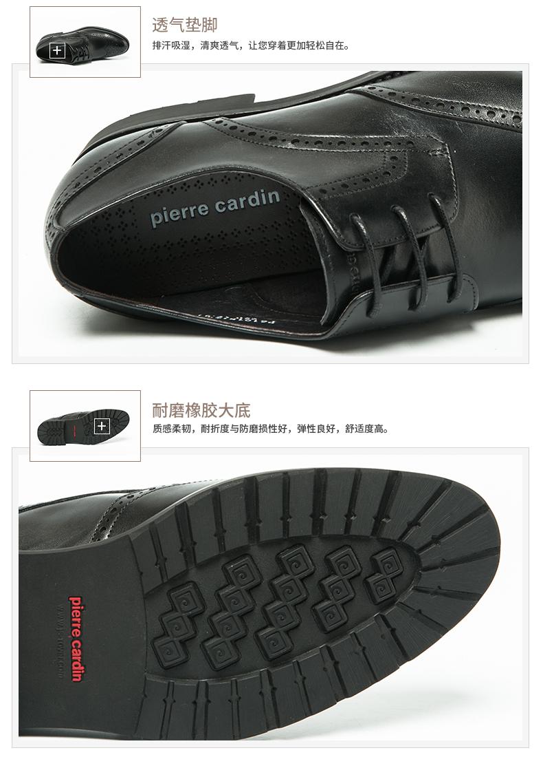 Giày nam trang trọng đi làm Pierre Cardin 2017 38 P6101K160111 - ảnh 9