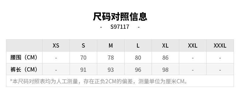 Quần thể thao nữ adidas 2017BP6756 DF S9711717 M - ảnh 14