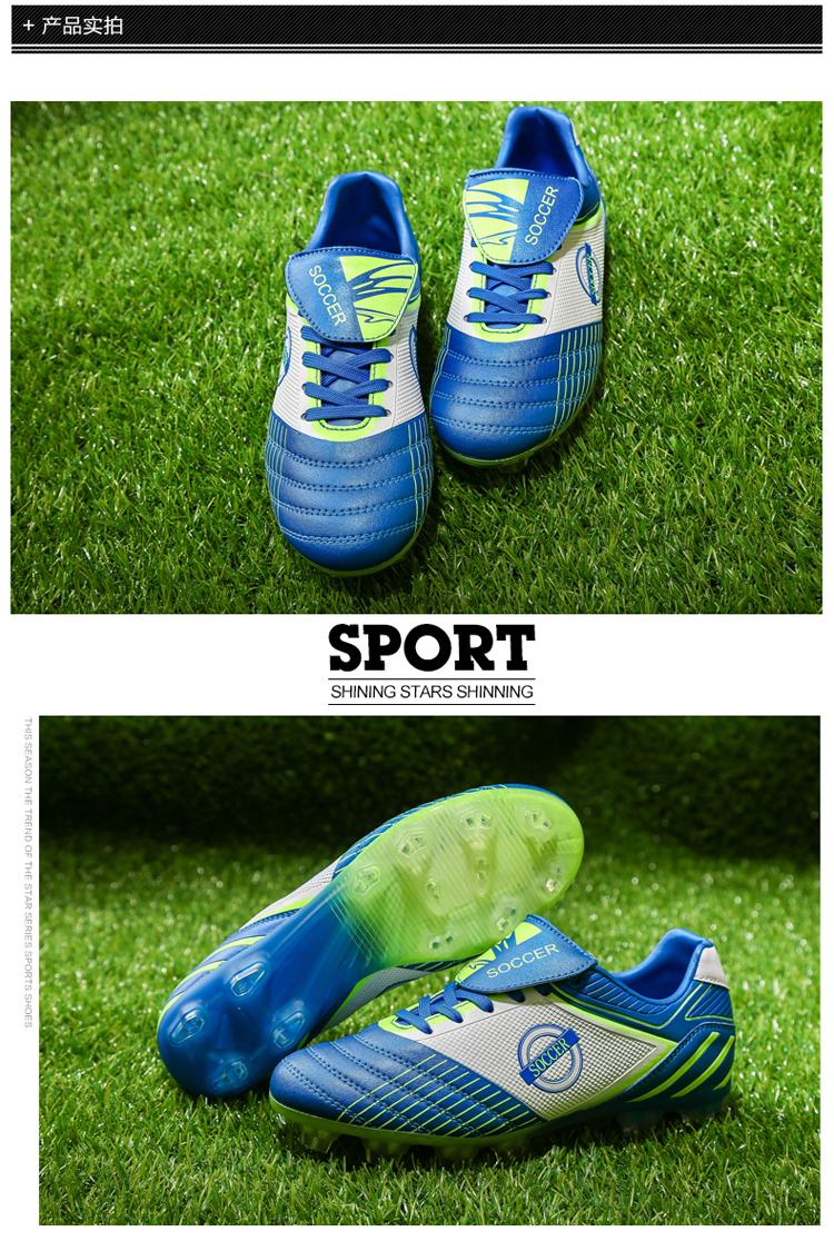新款大小儿童足球鞋专业刺客成人训练比赛碎钉