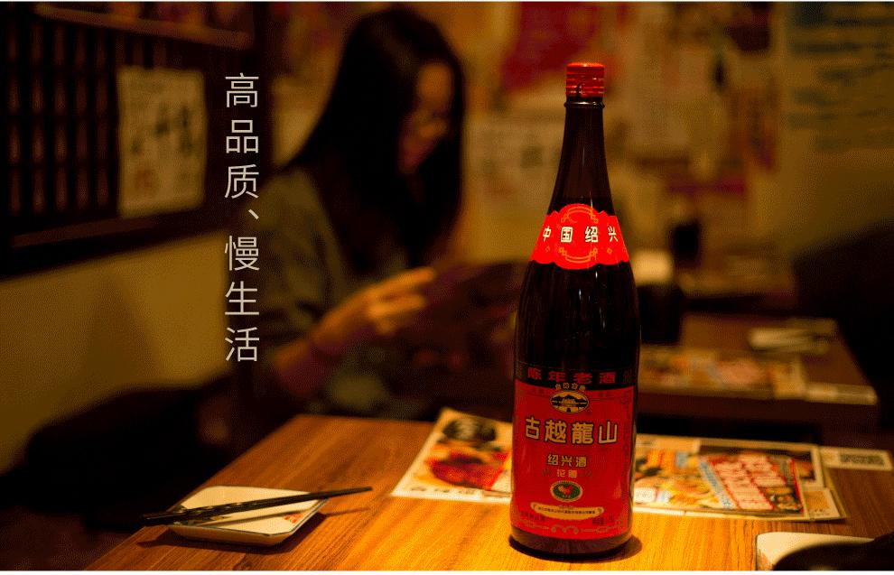 出口日本 古越龙山 16度 绍兴花雕陈年老酒 1.75L 双重优惠折后¥138