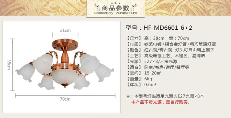 Đèn trùm  62 HF-6601 1504085475 - ảnh 8