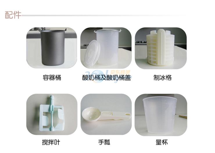 Away Pu (caple) household automatic yogurt machine ice cream machine ice cream machine with triple compressor IC3308C