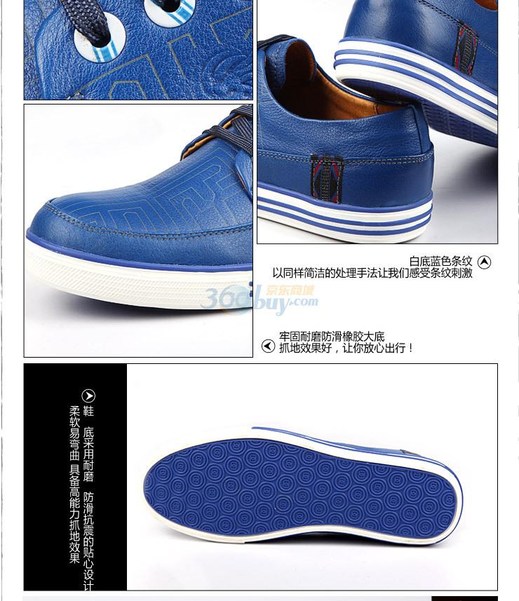男式鞋子 日常休闲皮鞋