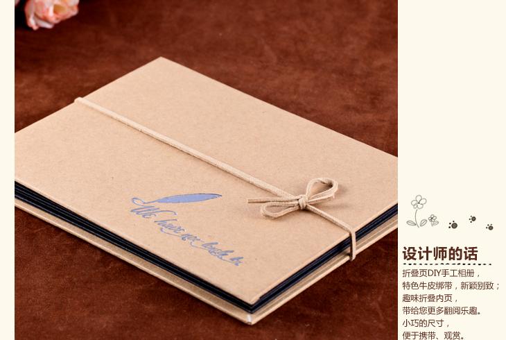 折叠页DIY手工相册 纪念册 创意礼品 宝宝相片粘贴 diy配件 剪刀笔套图片
