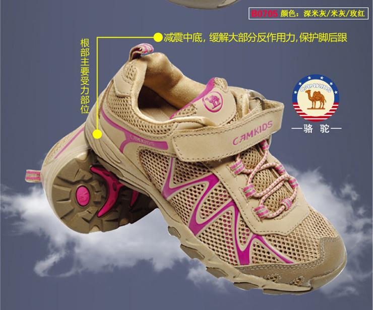 新款camel骆驼 女童鞋网面