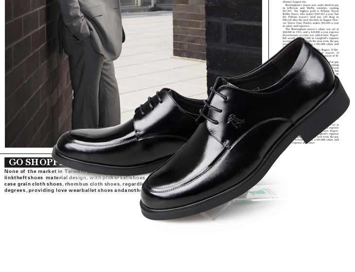 英伦商务休闲鞋