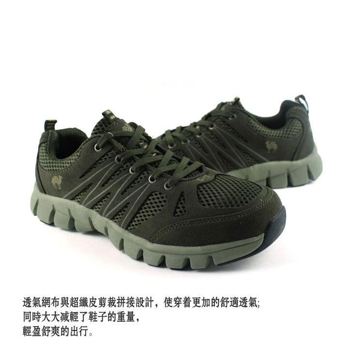 2012cantorp骆驼牌春季新款男鞋户外网鞋休闲鞋