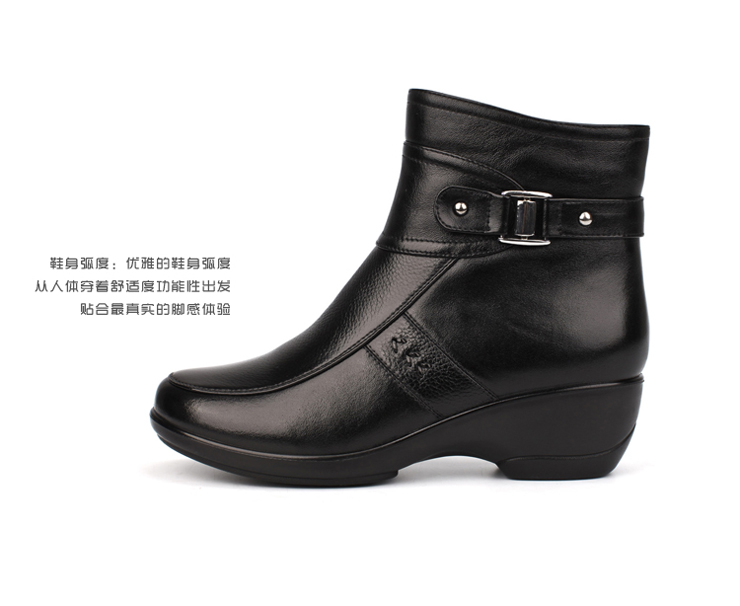 女士真皮棉鞋保暖厚底棉靴短靴