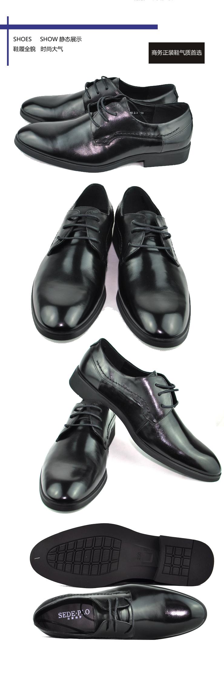 男鞋舒适橡胶底10533
