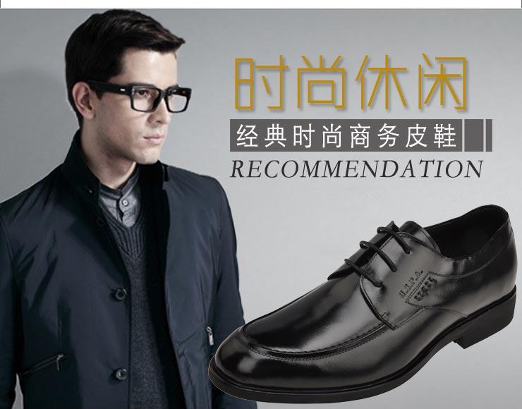 欧美风商务男士皮鞋