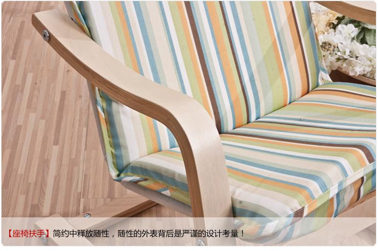 蜜巢 北欧实木曲木椅摇椅躺椅休闲椅 儿童椅MLYY K 02报价