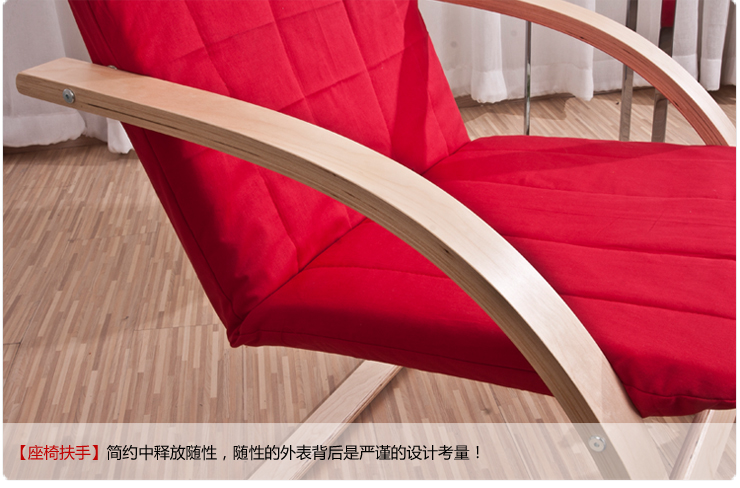 北欧实木弯曲椅曲木椅摇椅躺椅休闲椅MLYY A 04 条纹怎么样,好不