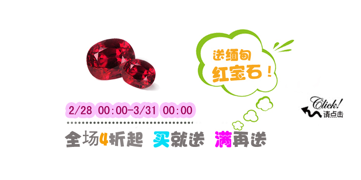 尚鸿缘 时尚合金锆石奥地利水晶首饰项链 轮回LJ1663976
