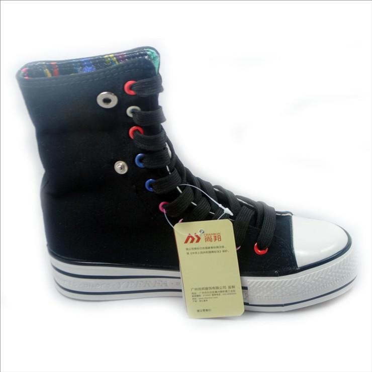 chanbon尚邦休闲系列女板鞋女帆布鞋休闲运动鞋
