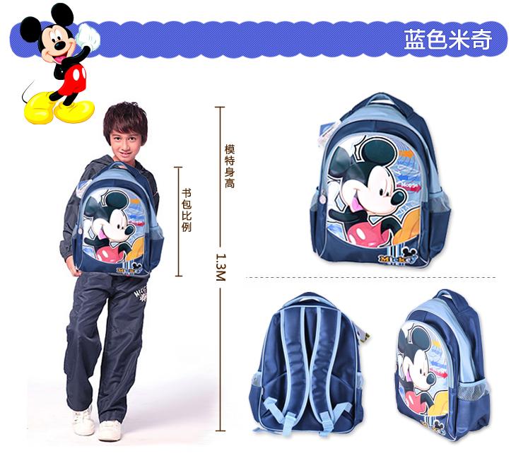小学生书包/儿童背包