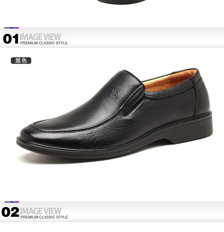 休闲鞋camel/骆驼男鞋