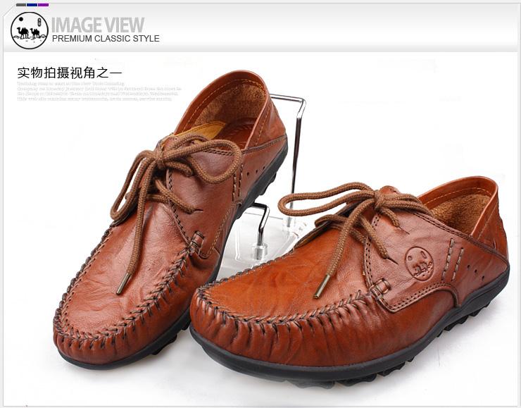 单鞋骆驼队长 休闲女鞋