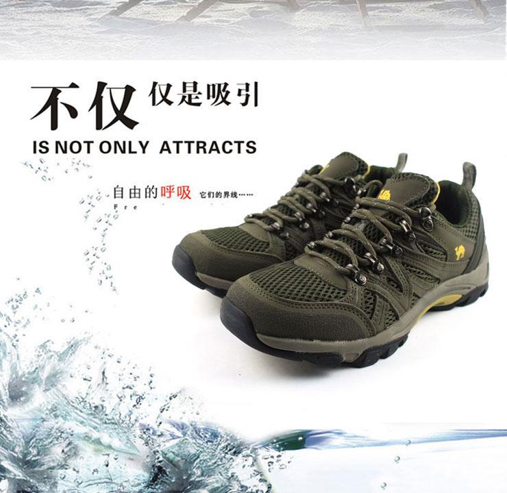 2012cantorp/骆驼牌 户外女鞋