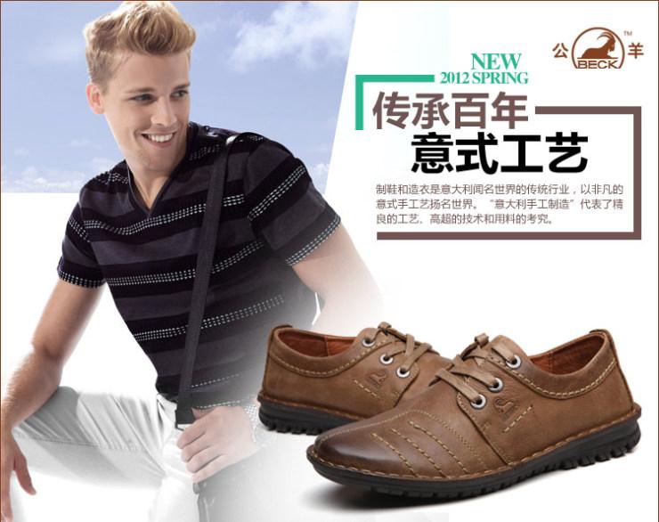 男士皮鞋真皮男鞋休闲鞋子