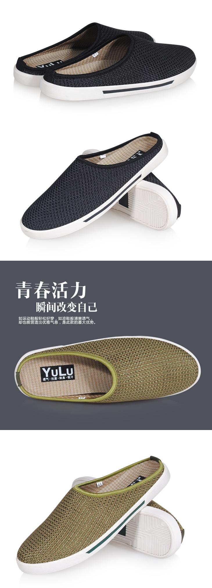男拖鞋潮拖半拖鞋男凉鞋m3