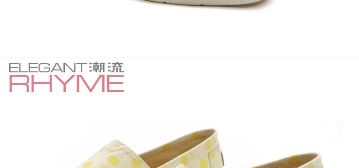 jm&快乐玛丽 2012春夏新款