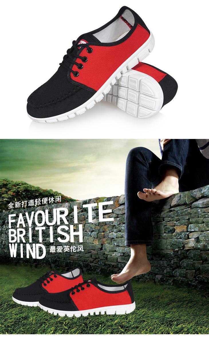 牛潮流行韩版男鞋子男式单鞋