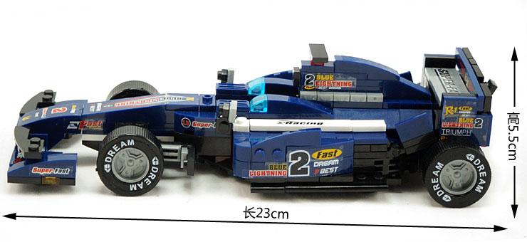 小鲁班积木0353 方程式赛车1 24F1蓝光赛车 儿童拼装益智玩具 乐高式