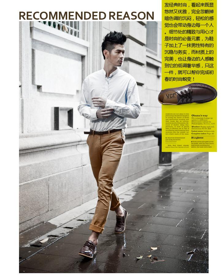 英伦 欧美男鞋子