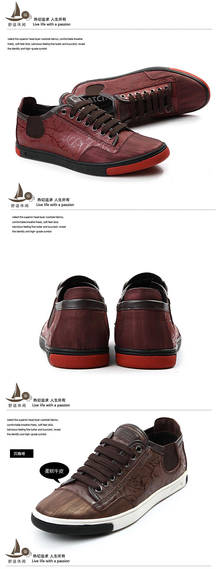 2012款休闲运动鞋 尖头系带男鞋真皮(偏大一码)|32