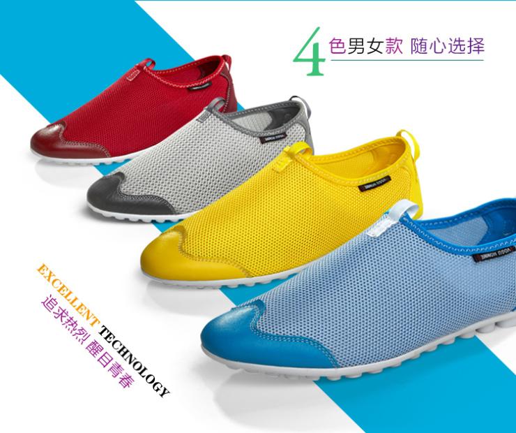夏季热卖男士透气鞋休闲鞋时尚潮流情侣鞋