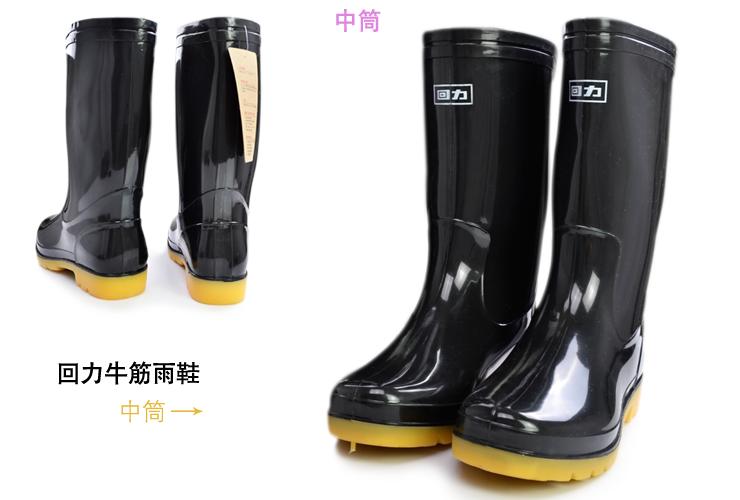 回力warrior 回力雨鞋