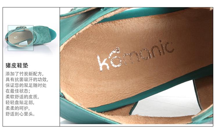 柯玛妮克 磨砂皮高跟鞋