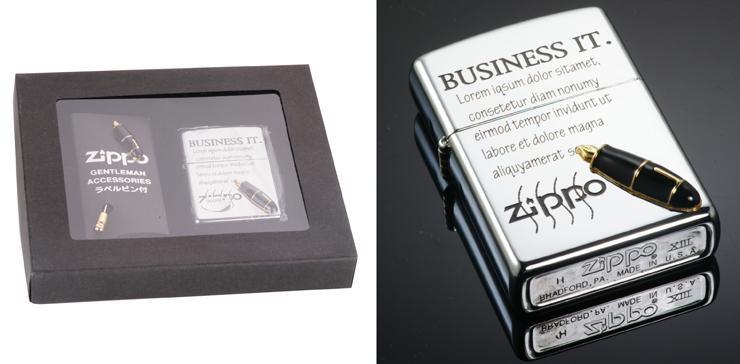 ZIPPO打火机TG8099 派克钢笔zippo领带别针套装镀银蚀刻...