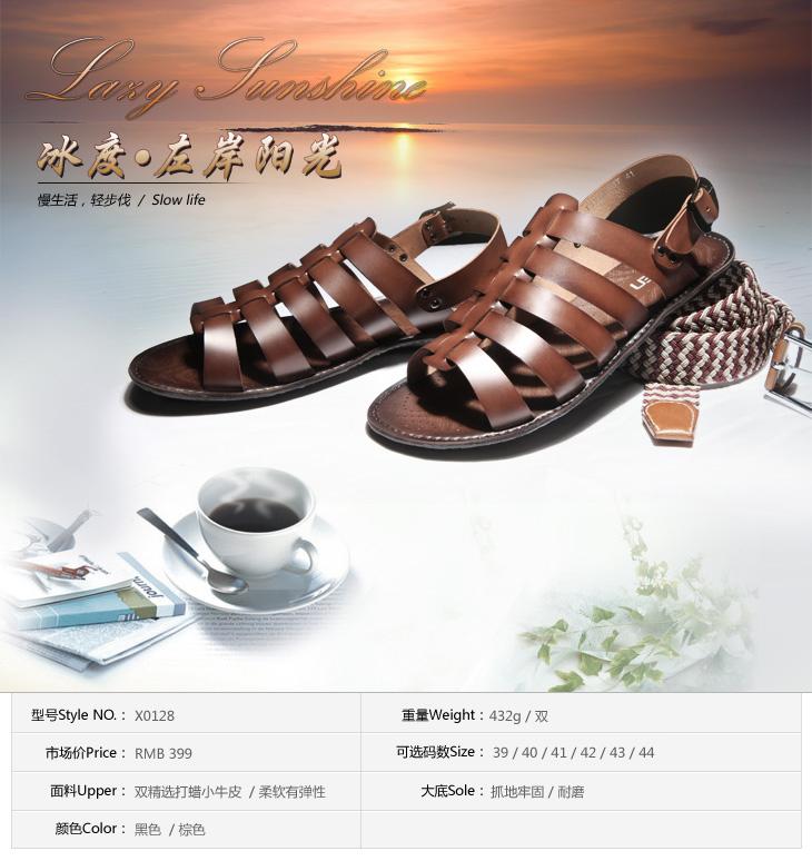 时尚凉鞋/沙滩鞋