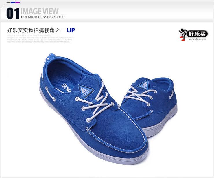 鸿星尔克 男式 男滑板鞋