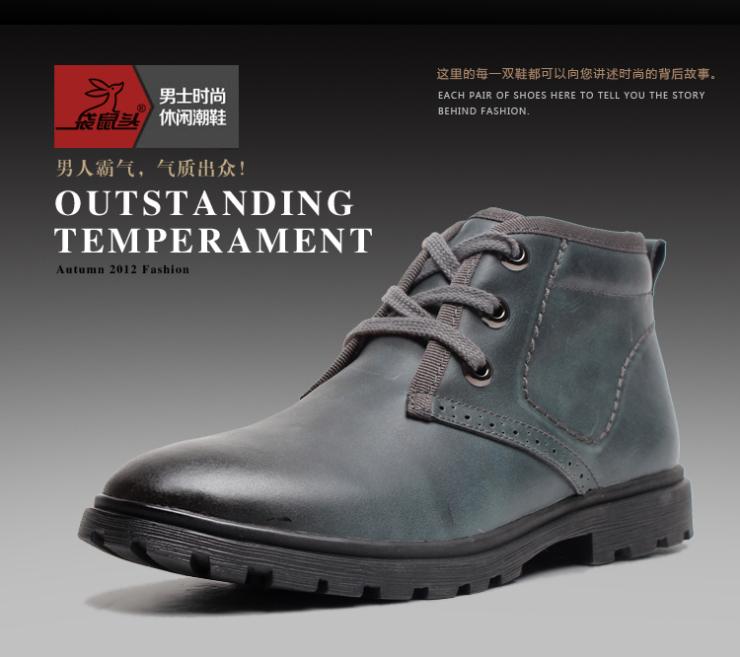 男士马丁靴高帮鞋