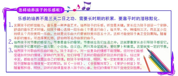 国美电器 贝芬乐 37键多功能儿童电子琴婴幼儿电子琴玩具琴88016