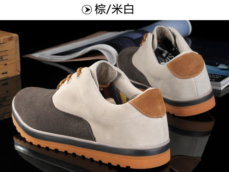 拼色板鞋棉鞋男鞋子