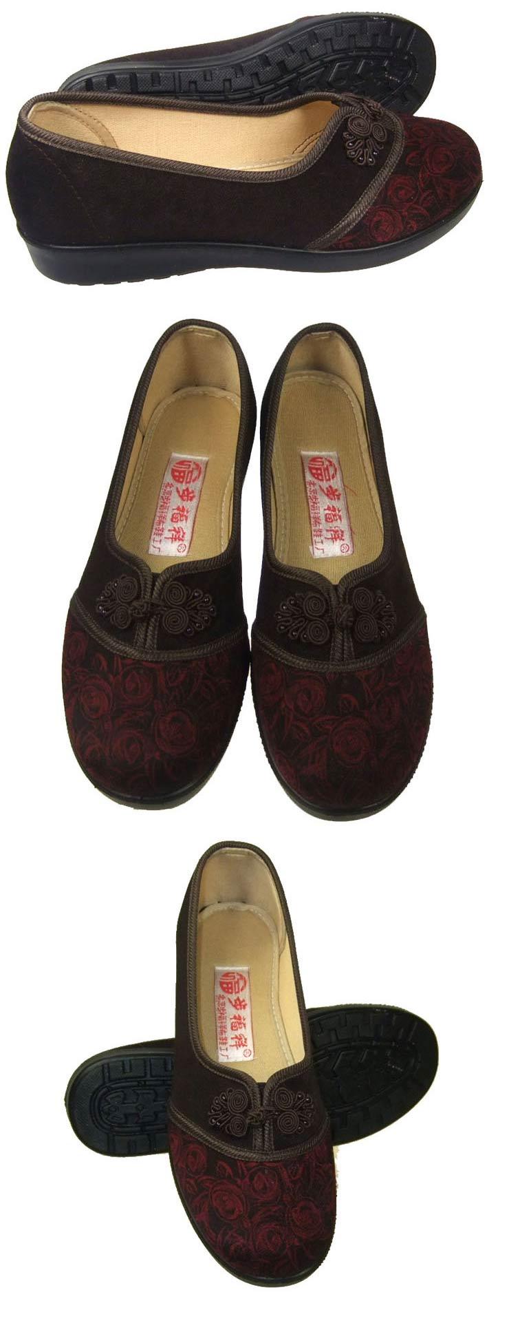 步福祥 老北京布鞋