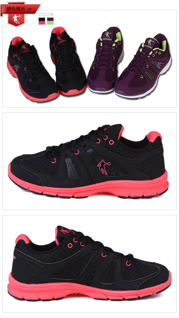 乔丹 跑步鞋 女式运动鞋