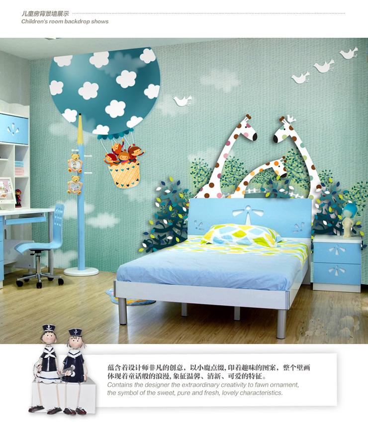 古德大型壁画 男孩女孩儿童房墙纸壁纸卧室床