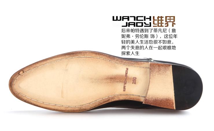 正装男鞋子真皮男士皮鞋布洛克雕花尖头男英伦潮流