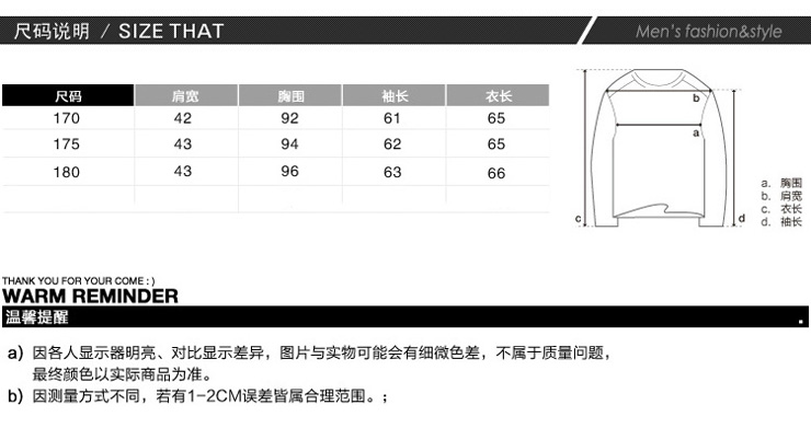 DTT2013 Autumn new long-sleeved T-shirt men's t-shirt bottoming essential British male mixed colors Slim T-shirt gray t-shirt LX3269 17