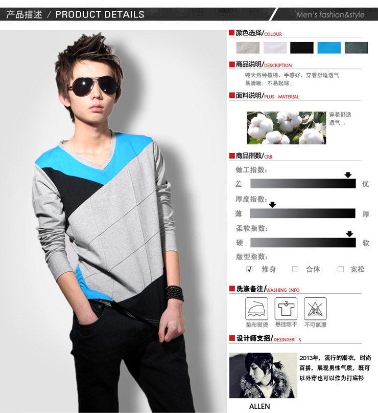 DTT2013 Autumn new long-sleeved T-shirt men's t-shirt bottoming essential British male mixed colors Slim T-shirt gray t-shirt LX3269 170